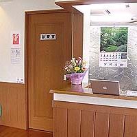 上村整骨院 受付の写真