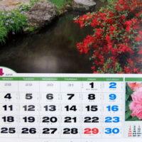 カレンダーの写真 2016年4月