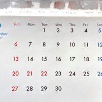 9月のカレンダーの画像